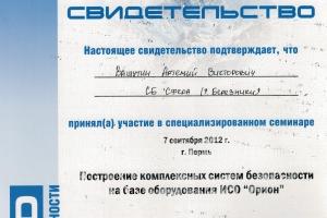 cci04082016_0001