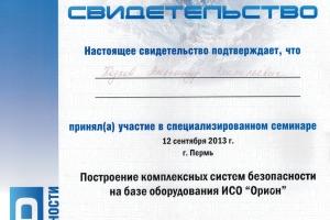 cci04082016_0006