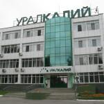 7.Уралкалий
