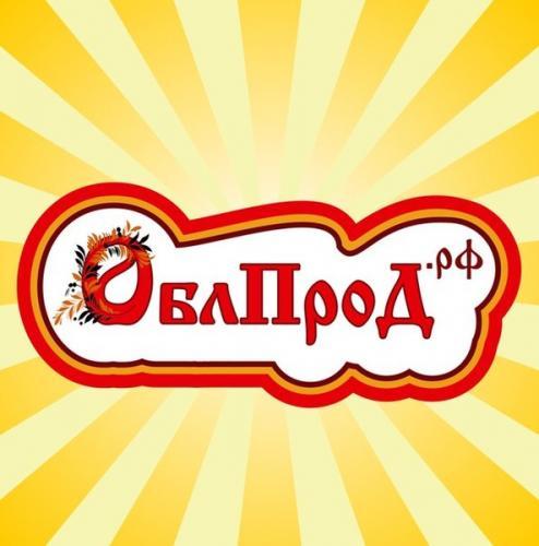 ОБЛпрод